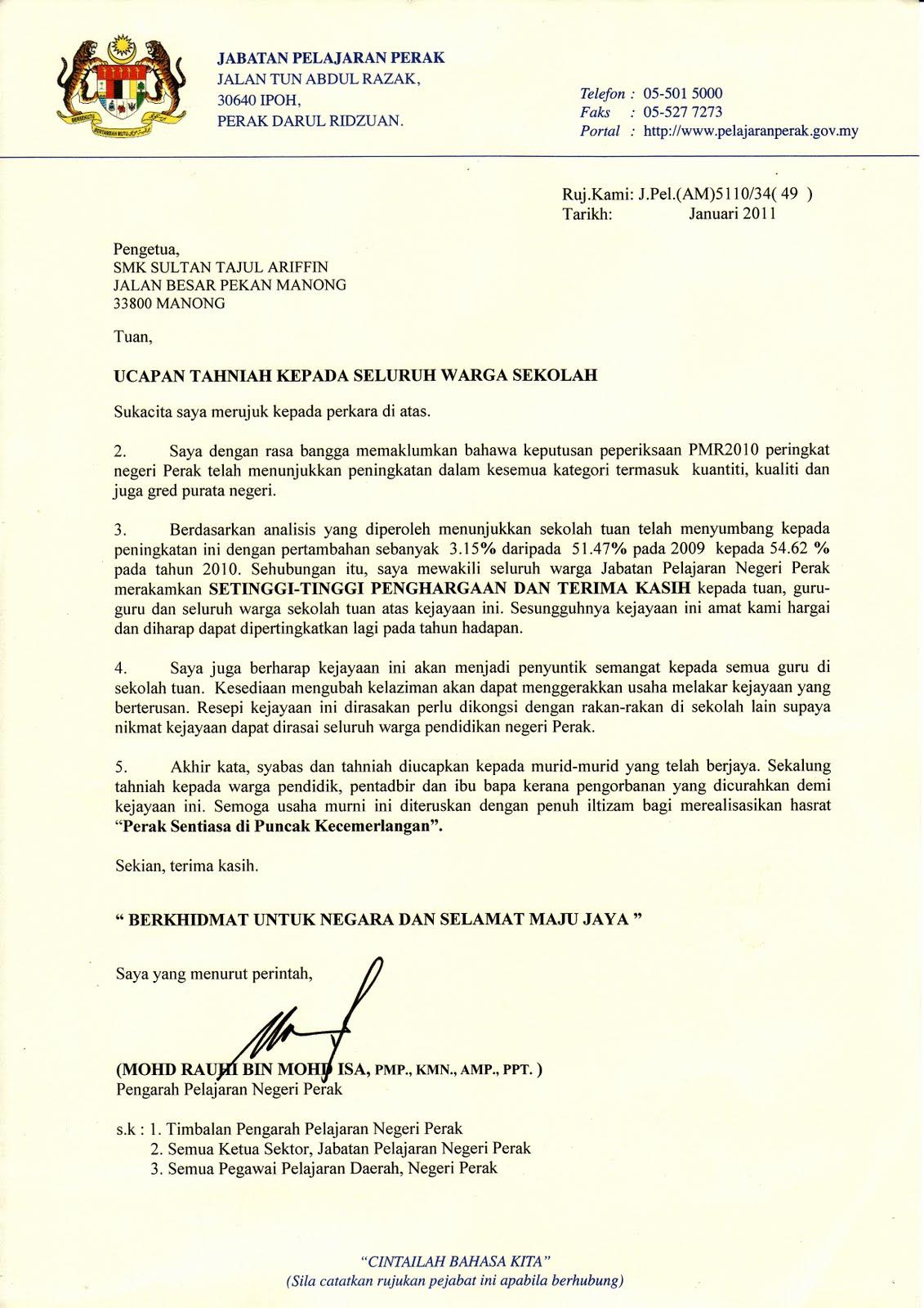 Contoh Surat Rasmi Ucapan Terima Kasih Kepada Menteri