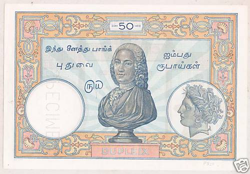 French India Rs 50 - Exceedingly Rare | Indian Rupee on Internet