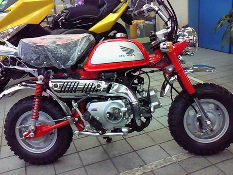Moto Monster Honda Monkey Gas Tank Bag Japan Limited