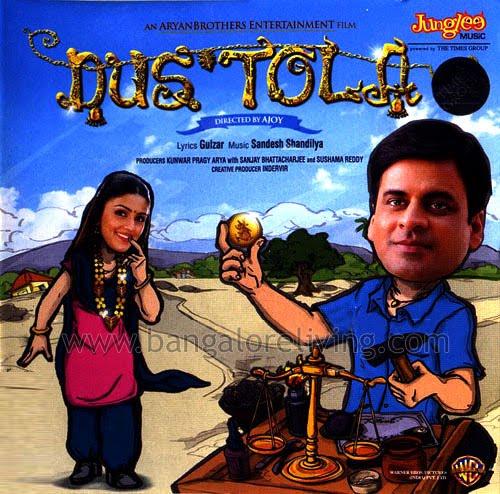 Dus hindi film songs free download / Vijay antony upcoming