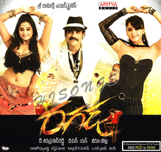 3 movie songs telugu mp3 download