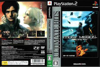 Download - Front Mission 5: Scars of the War | PS2