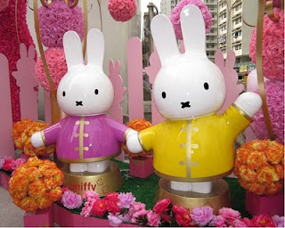 Hong Kong Miffy x 2