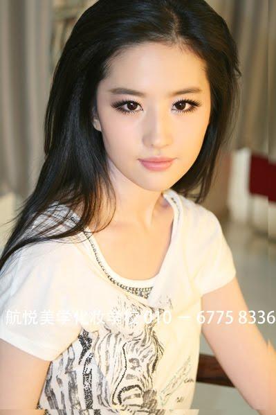 Yifei Liu: Pretty Girls: Liu Yi Fei