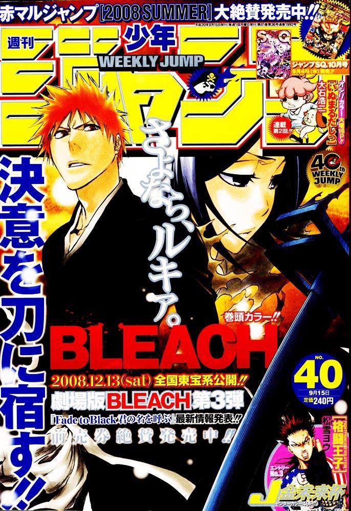 Bleach chapter 323 trang 22