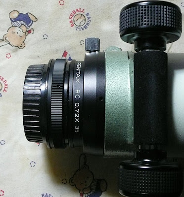 Pentax smc RC 0.72x 減焦鏡 focal reducer。