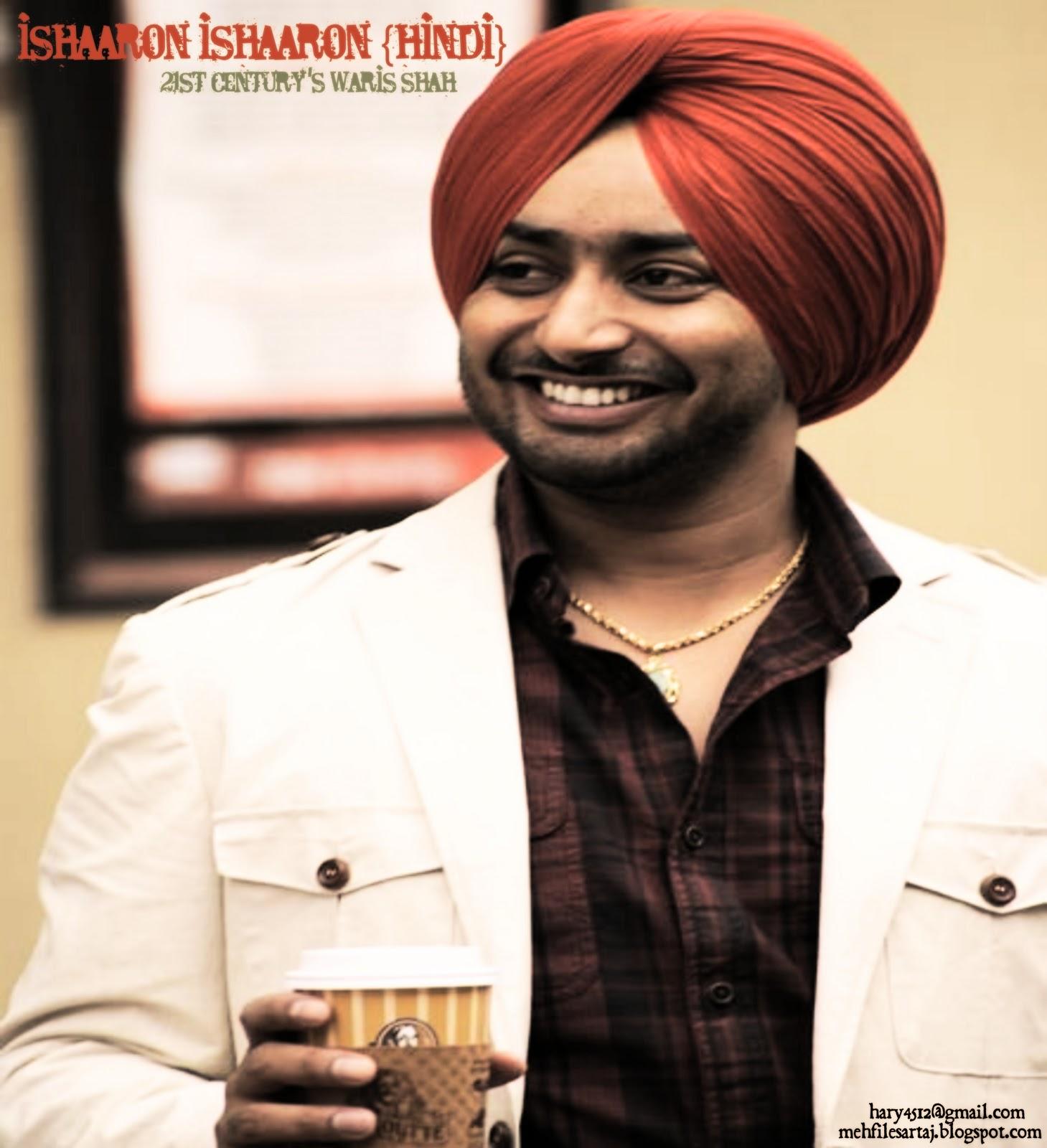 Ek Samay Tu To Meri Dilse Song Download: Mehfil-E-Sartaj: Ishaaron Ishaaron {Hindi}