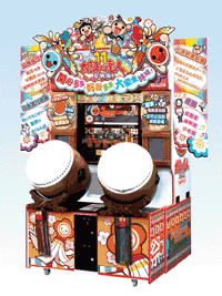 Taiko no Tatsujin 11 Asia arcade