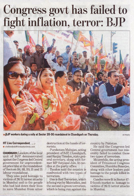BJP leader Satyapal Jain & workers during a rally at Sector 20-30 roundabout in Chandigarh.