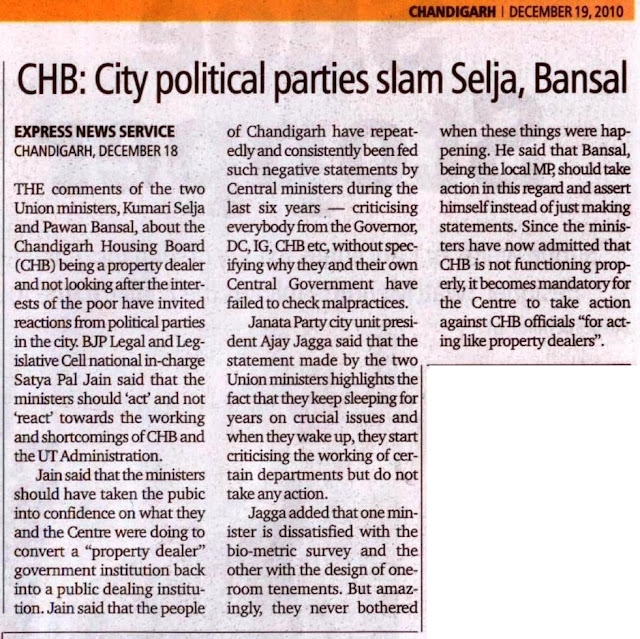 BJP Legal and Legislative Cell national in-charge Satya Pal Jain said that the ministers should 'act' and not 'react' towards the working and shortcomings of CHB and the UT Administration.