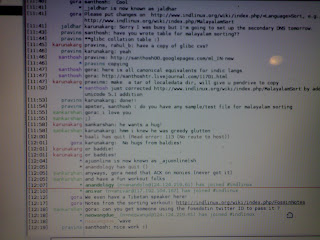 IRC chat screenshot