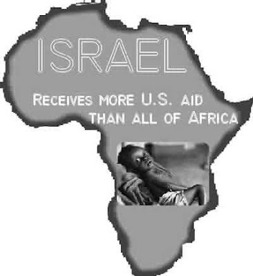 https://i2.wp.com/3.bp.blogspot.com/_qUFDMUpk9jE/SdlvGWYmh4I/AAAAAAAARQ4/ICyAAuu5_3A/s400/israel-aid.jpg