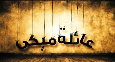 تنزيل تحميل الماسنجر الجديد عربي مجانا 2010