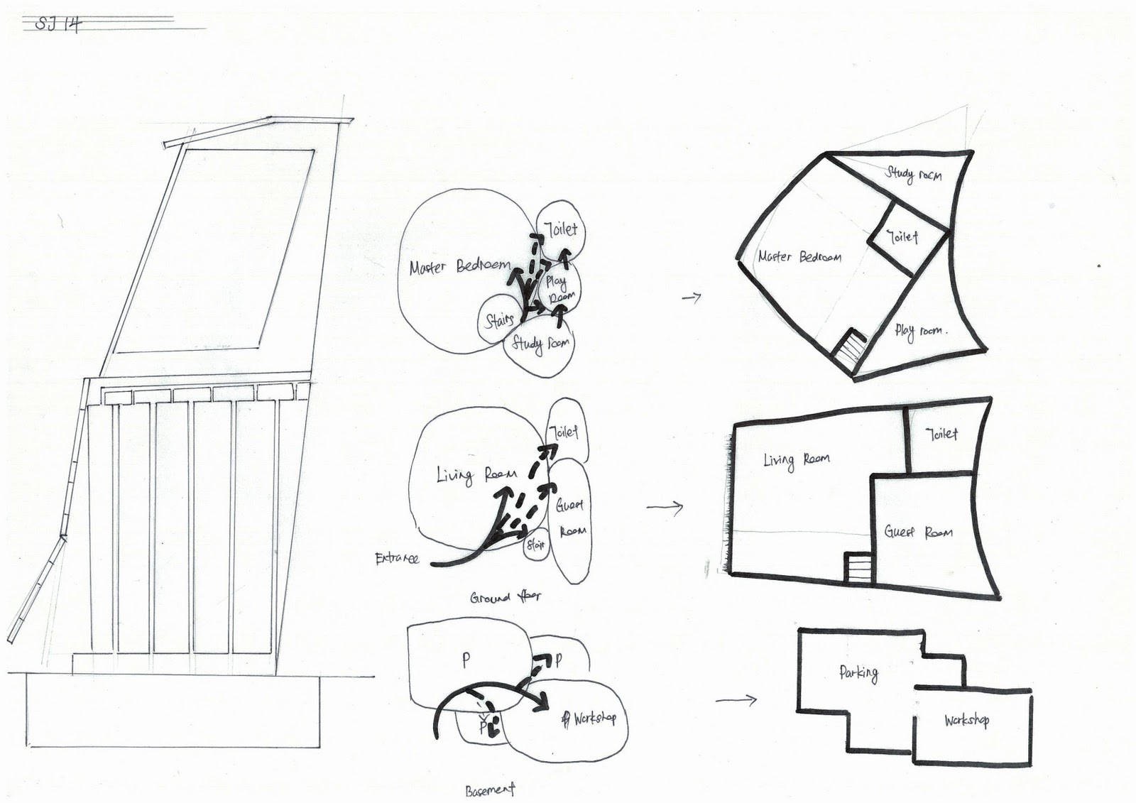 First Drawing Blog Sketch Journal 14b