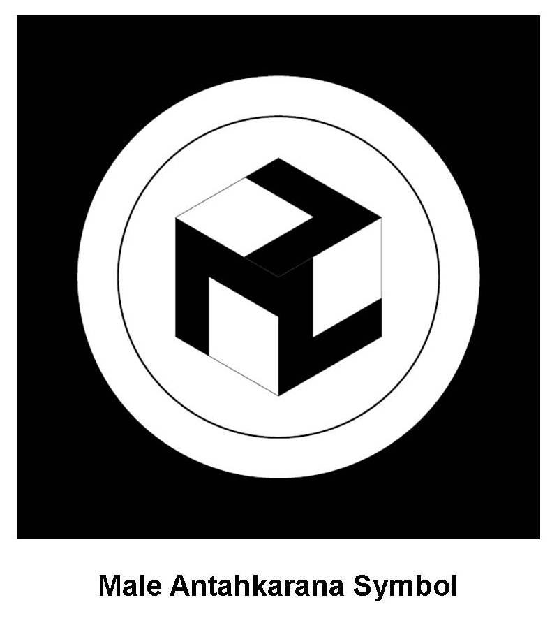 The Virtual Sacred Circle of Nations: Antahkarana Healing ...