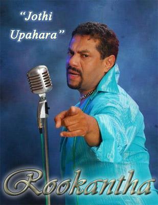rookantha jothi upahara