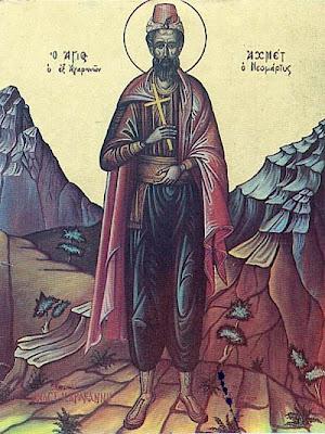 ☦️ Journal D Un Orthodoxe Ordinaire Saint Ahmet Ahmed