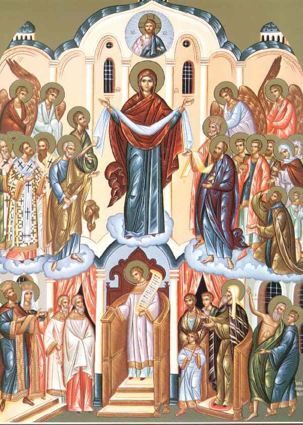 Αποτέλεσμα εικόνας για αγία Σκέπη