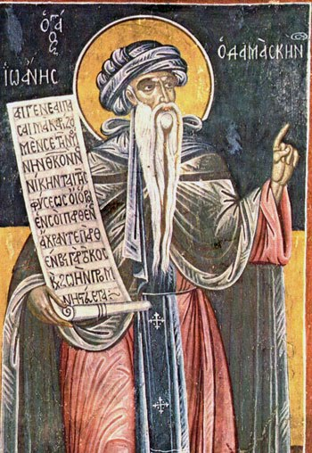 Image result for st john damascene