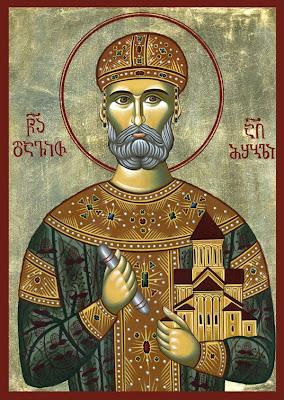 IMG ST. DAVID IV, King of Georgia