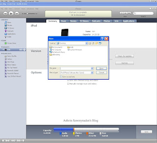 iTunes screen - Jailbreak your iPod Touch 2G Firmware 2.2.1