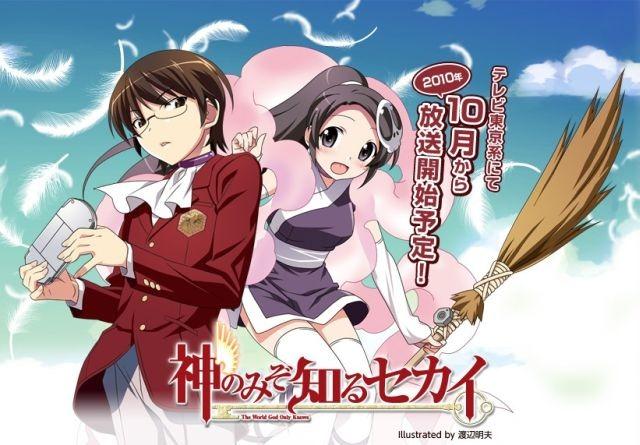 virtuele dating games anime Dating berichten