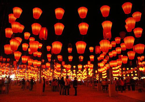 Family Travel Taiwan Lanterns