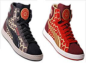 "Puma ""Chinese New Year"" First Round Sneakers"