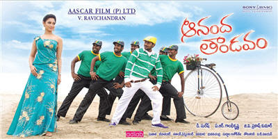 konti chuputho tamil song download