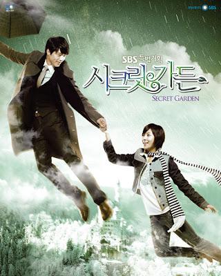 不負責任推薦區: [韓劇] 秘密花園~靈魂交換的灰姑娘式愛情