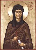 Αγία-Αμμάς-Μητέρα Συγκλητική:μας διδάσκει το άηθες ήθος εδώ και δυσεξαρίθμητους αιώνες δια του Γεροντικού