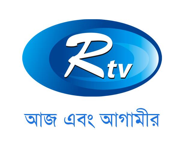 Watch live bangla news online - Aldershot cinema parking