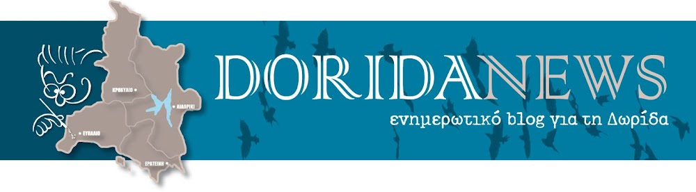 DORIDA  News