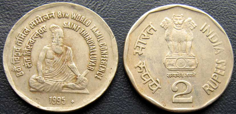 India Issued This 2 Ru Commemorative Coin The Other Coins For General Circulation Were In Denomination Of 1 Fss And 5 Rus