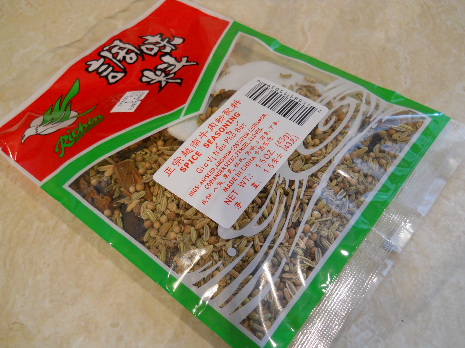 pho spice packet