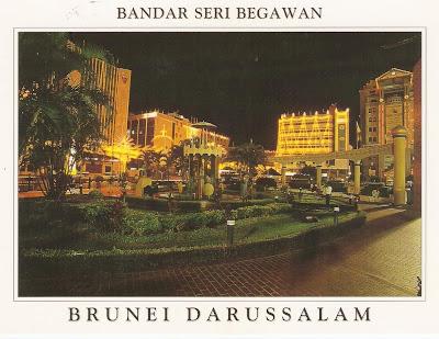 Postcard A La Carte: Brunei - Capital - Bandar Seri Begawan