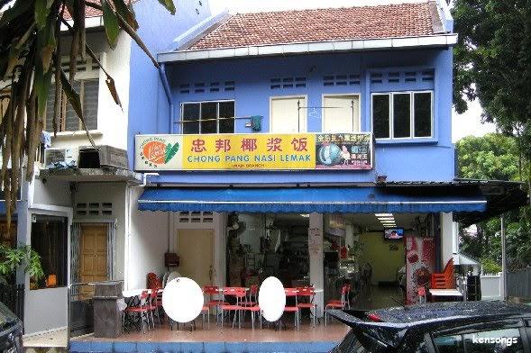 Love Singapore Food: Chong Pang Nasi Lemak