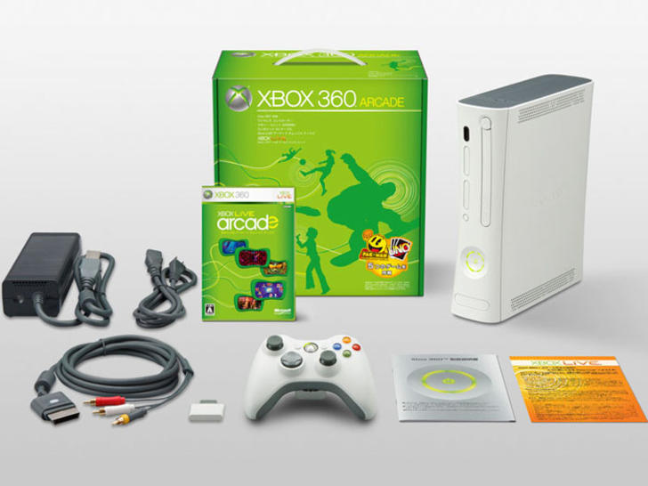 Actionerd Xbox 360 Arcade