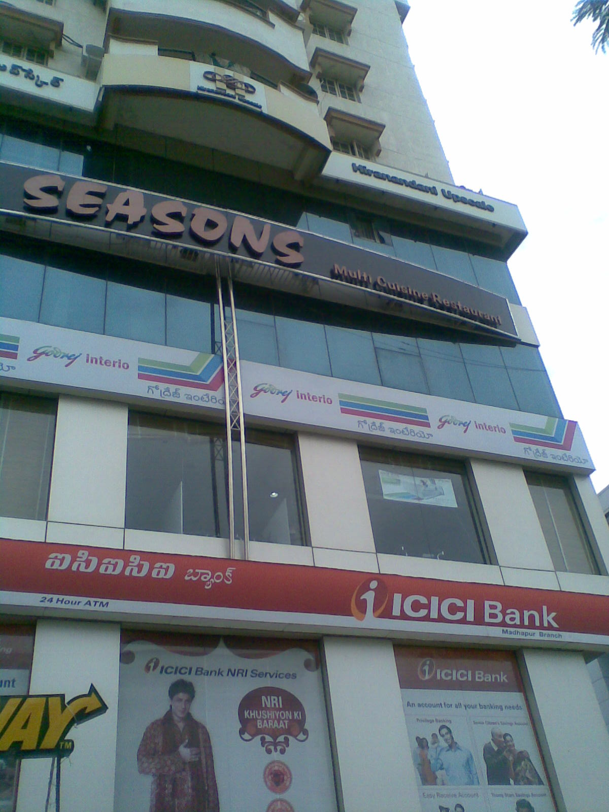 icici bank branches in hyderabad hitech city
