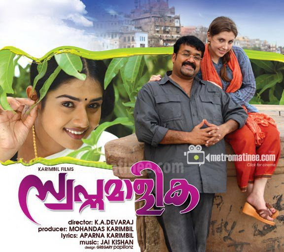 List new malayalam movies free download : Hp series pp2090