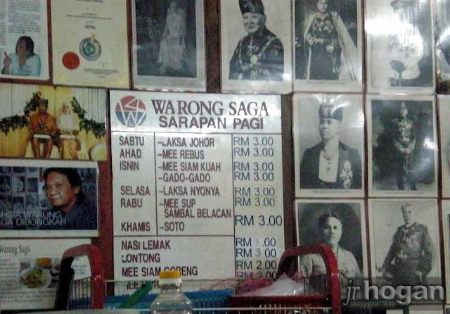 Warung Saga Chicken Rice Johor