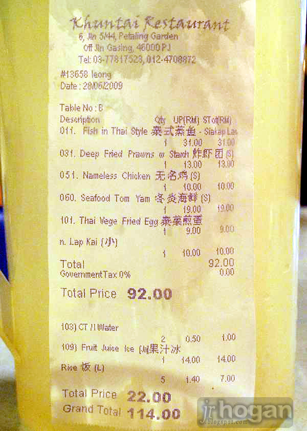 Bill for four person at Khunthai Restaurant PJ