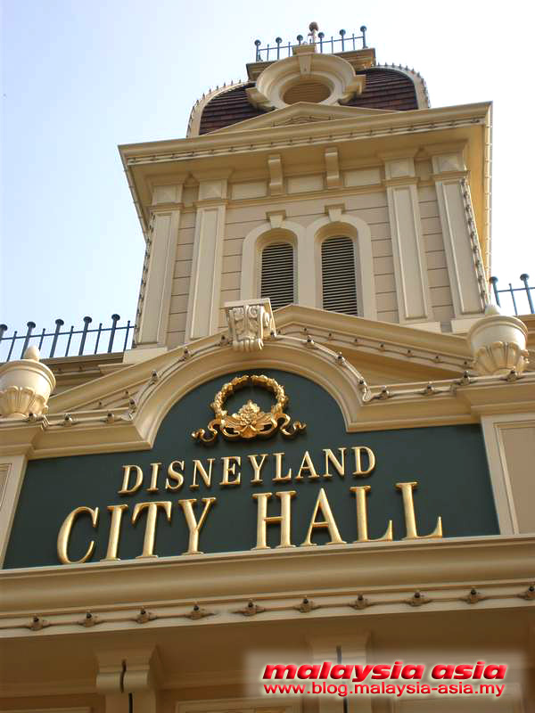Disneyland City Hall Building Hong Kong