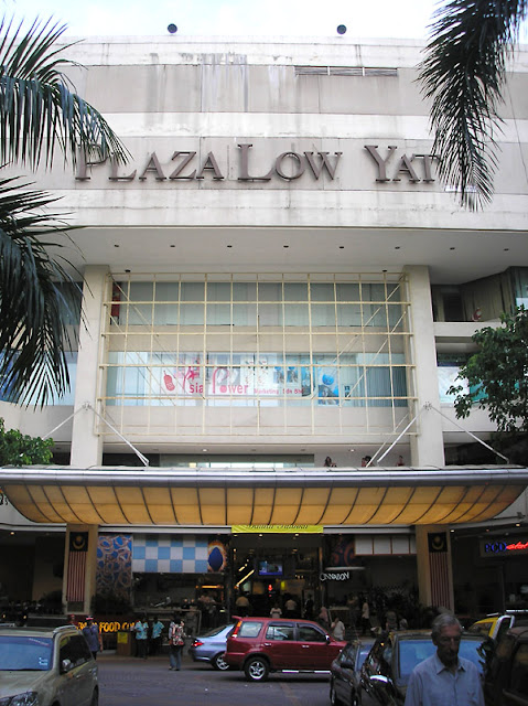 Low Yat Plaza