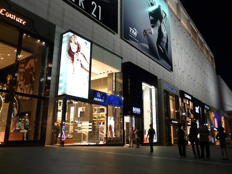 http   3.bp.blogspot.com  sBx1I8XJ7uU TNKB...opping-mall.jpg 20a51752879