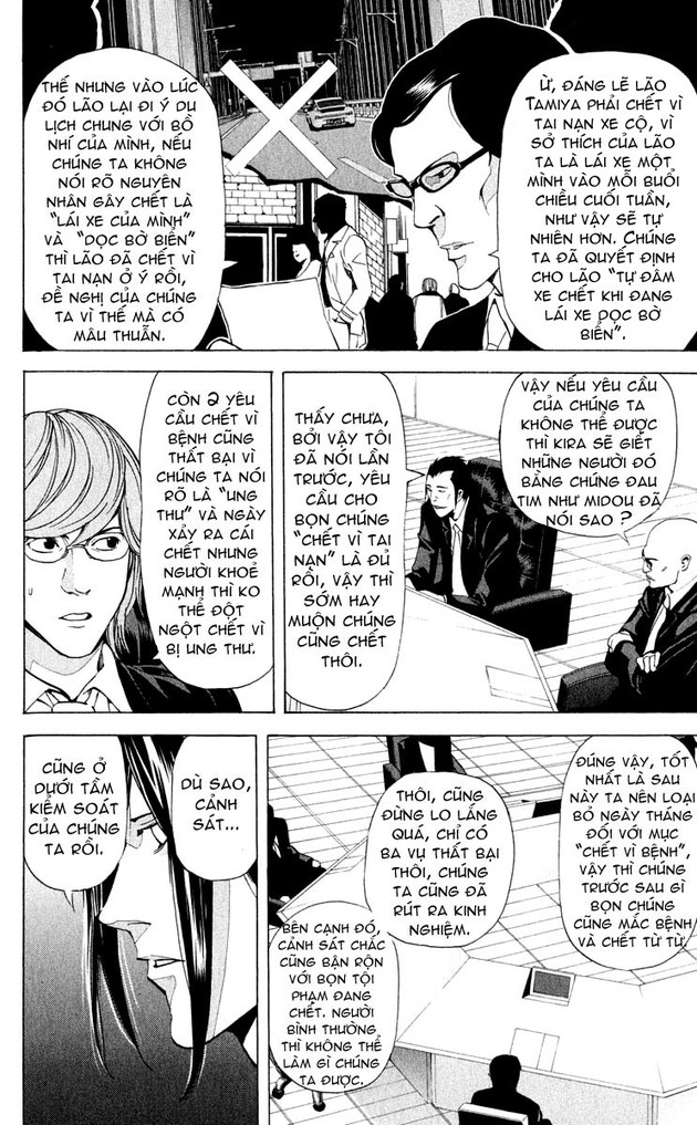 Death Note chapter 039 trang 6