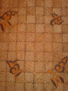 Batik Milik INDONESIA Bangga Indonesia Kompetisi Website Kompas