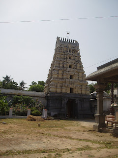 Image result for Thirukoodalur