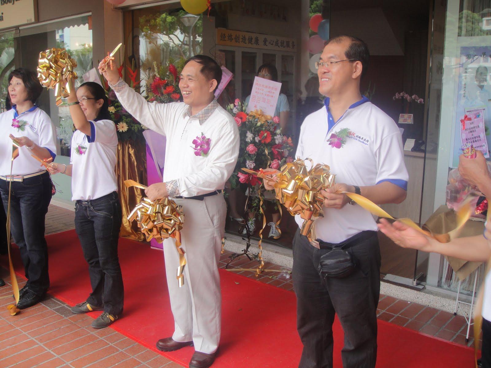 蔡洪光经络养生馆_HongYi TCM Healthcare Pte Ltd: June 2010