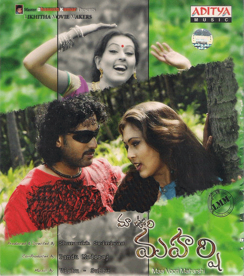 Noneed Full Mp3: Maa Voori Maharshi MP3 Songs Download (2010)Telugu Songs